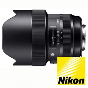 Sigma til Nikon