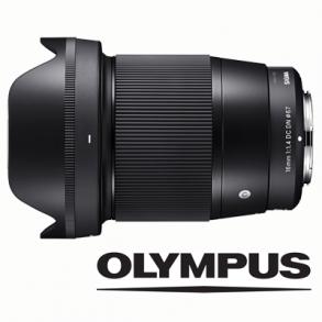 Sigma til Olympus Micro 4/3