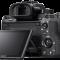 Sony Alpha 7R II Hus